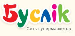 Со 2 по 12 октября в «Буслике» скидки на любимые игрушки до 30%!